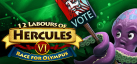12 Labours of Hercules VI: Race for Olympus achievements