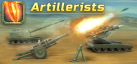 Artillerists achievements