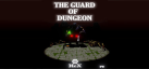 The guard of dungeon achievements