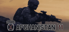 Afghanistan 11 achievements