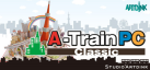 A-Train PC Classic achievements