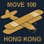 Move 100 - Hong Kong in Airport Madness 3D: Volume 2