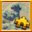 The Great Wave Complete! in Pixel Puzzles Ultimate
