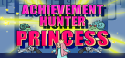Achievement Hunter: Princess