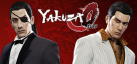 Yakuza 0 achievements