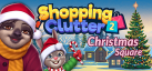 Shopping Clutter 2: Christmas Square achievements