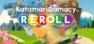 Katamari Damacy REROLL achievements