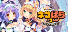 Completed Game: NEKOPARA Vol. 3 for 306 TrueSteamAchievement points