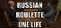 Russian Roulette: One Life Achievements